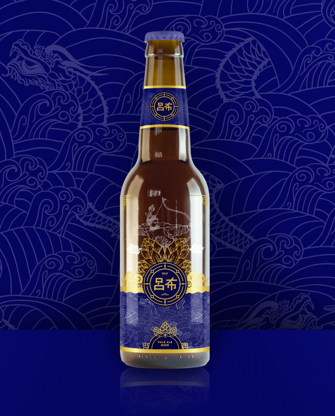 packaging design services philippines - lubu beer